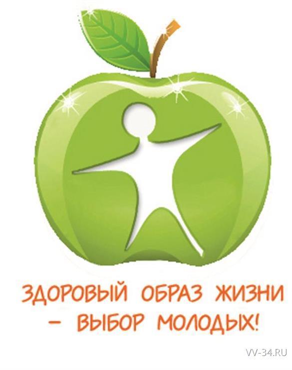 6873be50eadb Проект ЗОЖ © Минский государственный профессионально-технический ...